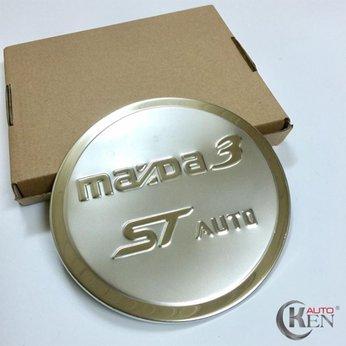 Nắp xăng Mazda 3