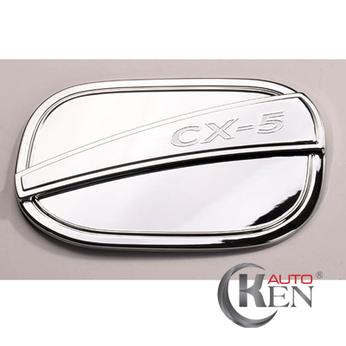 Nắp xăng CX-5