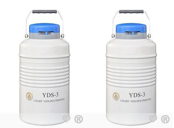 Bình Ni tơ 3 lít - YDS3
