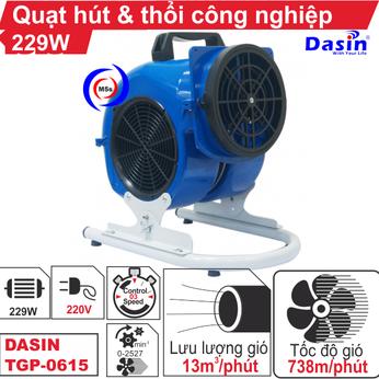 Quạt hút và thổi công nghiệp Dasin TGP-0615