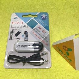 USB Bluetooth HJX-001 (Loại 1) - Biến loa thường thành loa Bluetooth | Giao hàng miễn phí