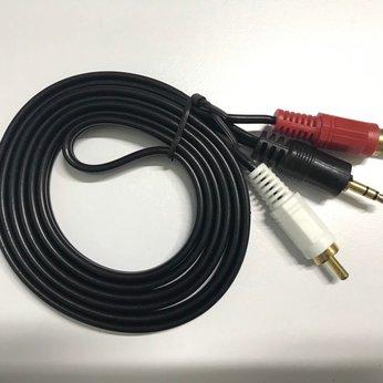 Dây tín hiệu âm thanh 3.5mm giá rẻ 1.5M
