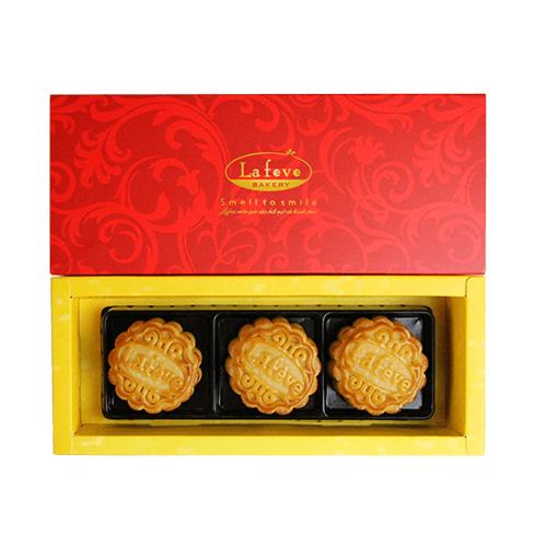 LAFEVE TRĂNG RẰM - Bánh Trung Thu chất lượng !