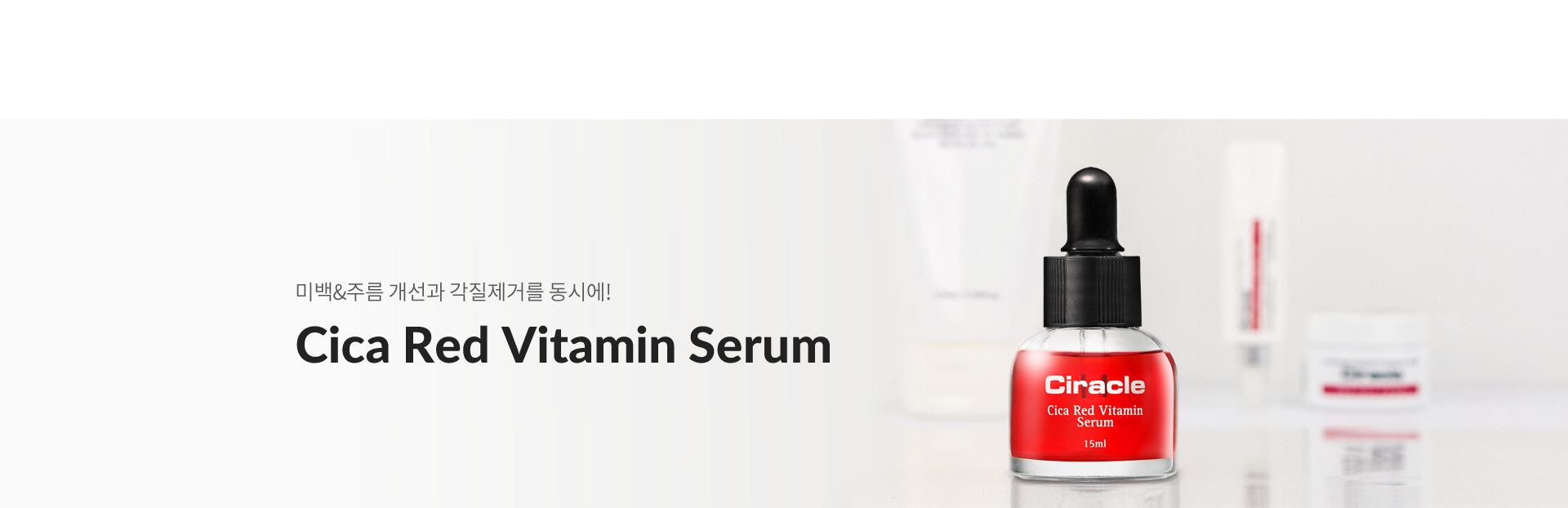 serum-da-chuc-nang-ciracle-cica-red-vitamin-serum