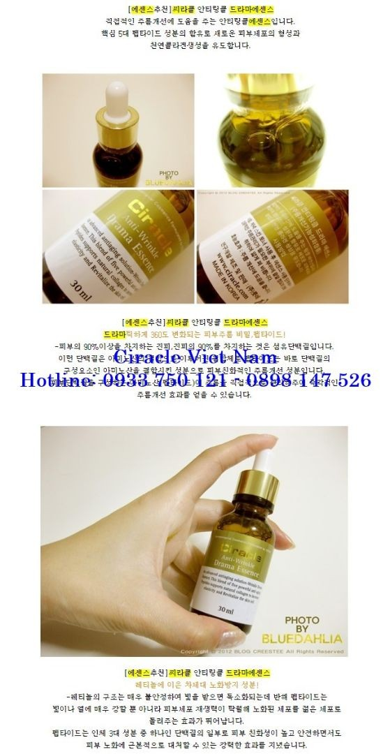 tinh-chat-tri-nhan-da-ciracle-anti-wrinkle-drama-essence