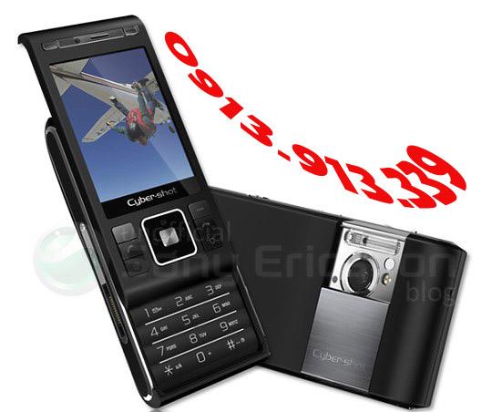 Vo Sony Ericsson C905