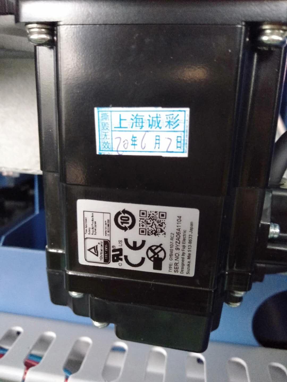 Máy in bạt 7S-K9 3200