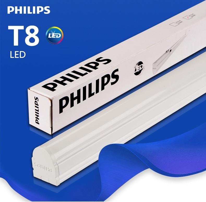 Bộ máng đèn LED T8 1m2 Philips Essential SmartBright Slim Batten BN012C LED20/NW L1200