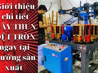 Giới thiệu chi tiết dây thun dệt tròn ngay tại xưởng sản xuất