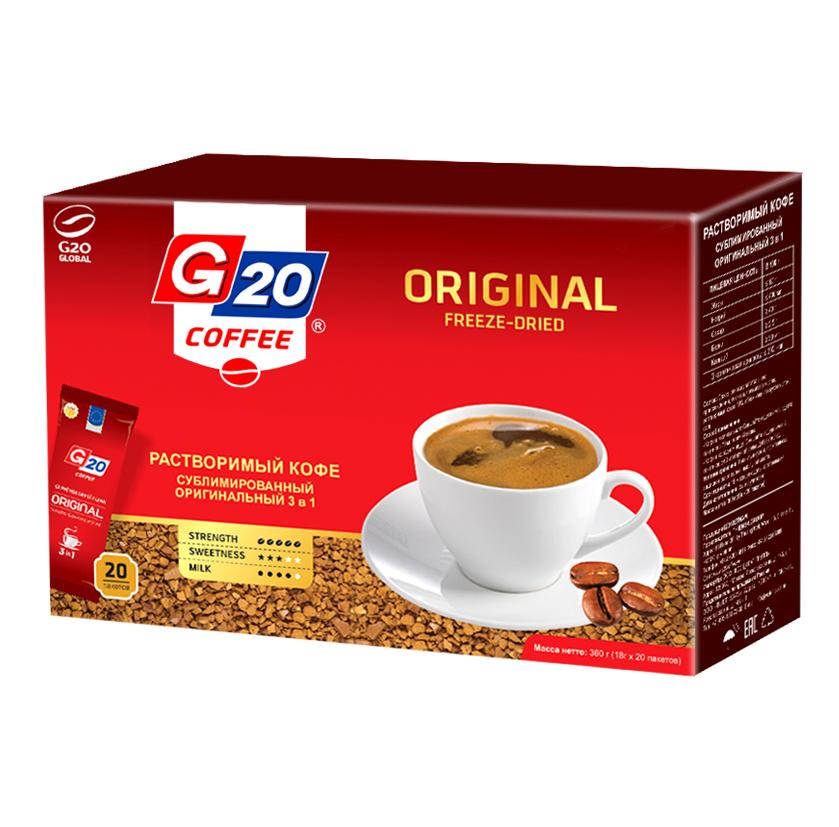 Cà phê hòa tan sáy lạnh 3in1