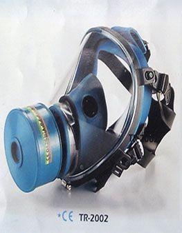 Mặt nạ nguyên mặt spascian TR2002