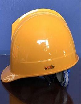Mũ bảo hộ Hàn Quốc Prism màu vàng