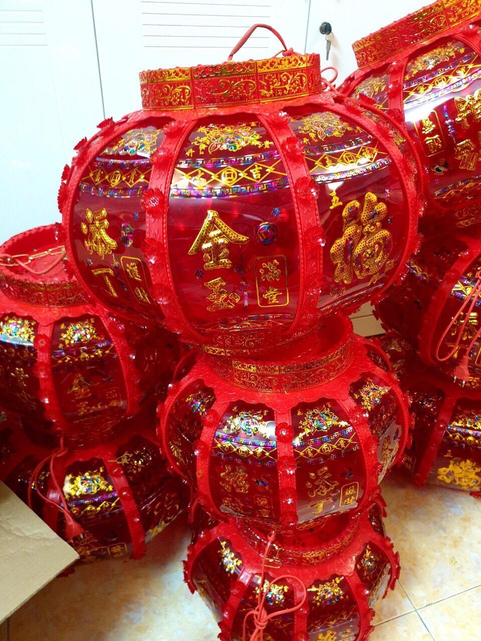 Lồng Đèn Điện Xoay Hoa Mai/ Nhã Đan Shop