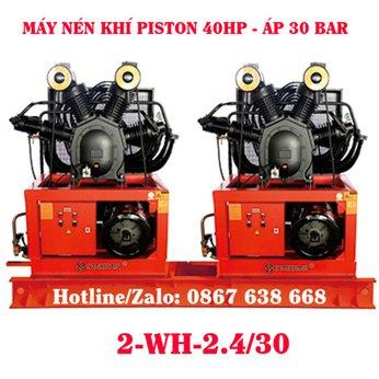 Máy Nén Khí Piston 40HP Áp 30 bar