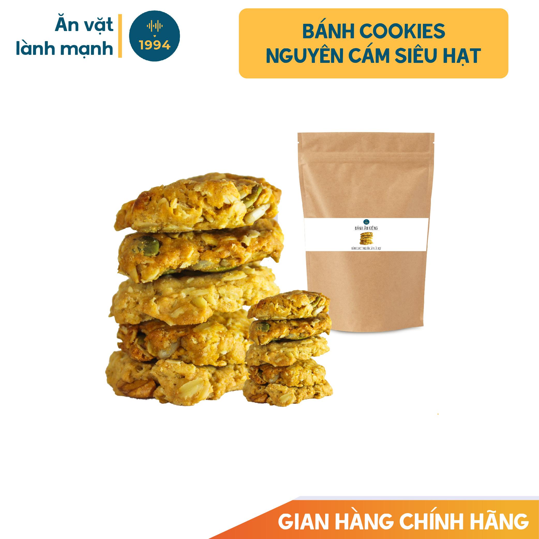 Bánh ăn kiêng cookies nguyên cám siêu hạt 170g