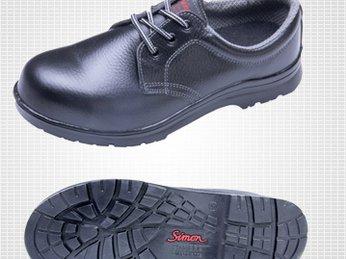 Giày bảo hộ lao động nhập khẩu Simon Chính Hãng - Giá Sỹ