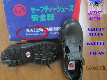 Giày bảo hộ Marugo Nhật Bản AX061