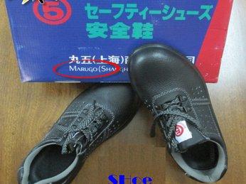 Giầy bảo hộ Marugo Nhật Bản AX3012 thương hiệu quốc tế.