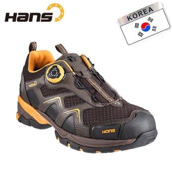 Giày Bảo Hộ Cao Cấp Hàn Quốc Hans HS 81