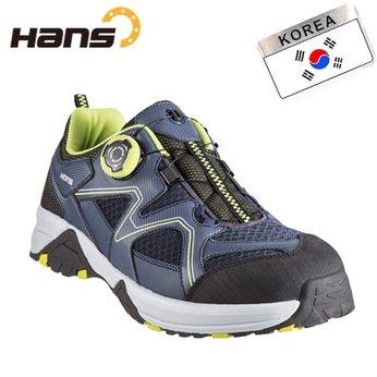 Giày Bảo Hộ Cách Điện Hàn Quốc Hans HS-77-SF