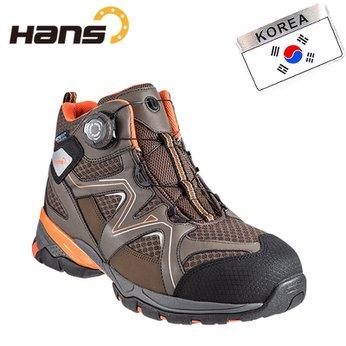 Giày Bảo Hộ Cách Điện Hàn Quốc Hans-HS-78