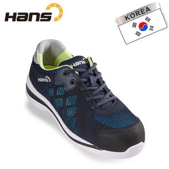 Giày Bảo Hộ Siêu Nhẹ Hàn Quốc Hans-HS-90