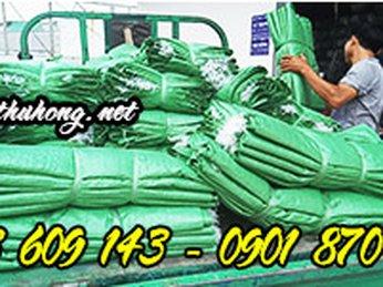 Giao bao tải dứa trắng, bao tải dứa xanh giá sỉ rẻ tại HCM