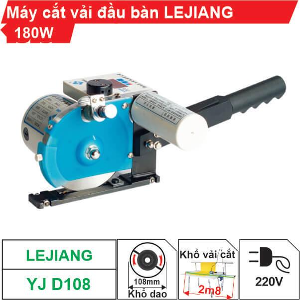 Máy cắt vải đầu bàn cơ Lejiang YJ-D108 chính hãng, giá tốt