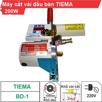 Máy cắt vải đầu bàn Tiema DB-1