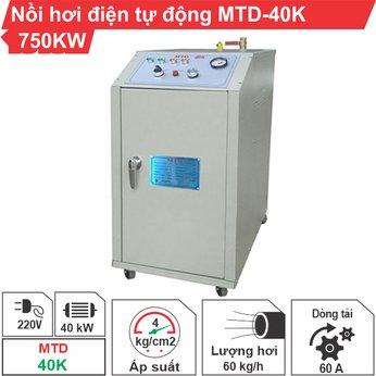 Nồi hơi điện tự động MTD-40K