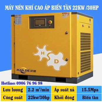 Máy Nén Khí Cao Áp Biến Tần 30HP