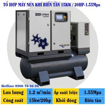 Máy Nén Khí Cho Máy Cắt Laser 20HP