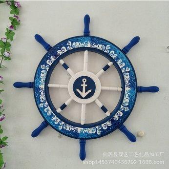 Bánh Lái Thuyền Decor Màu Xanh