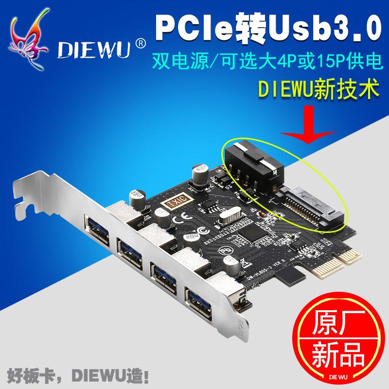 Card PCI-E mở rộng 4 cổng USB 3.0 DIEWU VL805