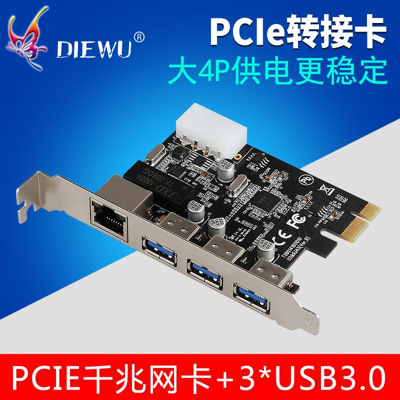 Card PCI-E mở rộng 3 cổng USB 3.0 và cổng mạng Lan 1000Mbs DIEWU DW8111E