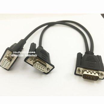 Cáp chia Com RS232 to 2 cổng RS232