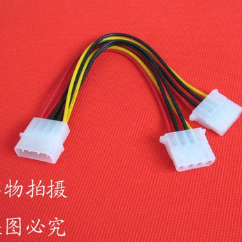 Cáp chia nguồn IDE/Molex 4 PIN 1 ra 2 dài 10cm