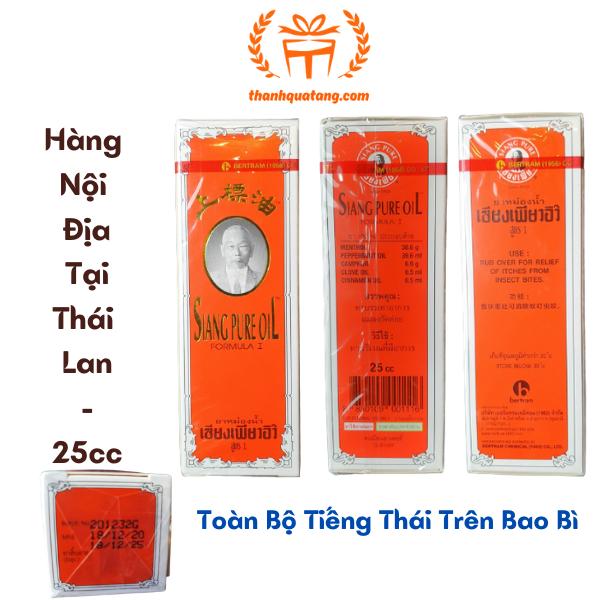 ⭐[Hàng Chính hãng]⭐Dầu Gió Thái Siang Pure. 25ml. Hàng Nội Địa 110k