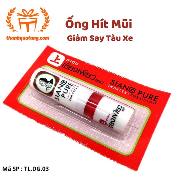 [Hàng Chính Hãng] Ống Hít Mũi Thái Lan Siang Pure 2ml. 12 Ống Giá 276K