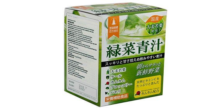 Bột rau xanh Waki Nhật Bản