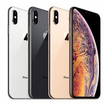 Thay Kính - Màn Hình iPhone
