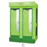 Nhà vệ sinh composite du lịch 2C