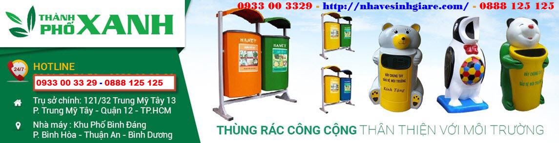 Nhà Vệ Sinh Di Động Composite Giá Rẻ Thành Phố Xanh - TPX
