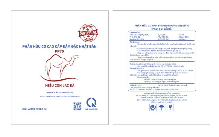 Phân Hữu cơ Nhật Bản PP70 (Hiệu Con Lạc Đà) Túi 1kg - TP HCM