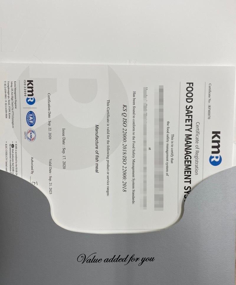 CHỨNG NHẬN ISO 22000:2018 HTQL An toàn thực phẩm, Công nhận quốc tế
