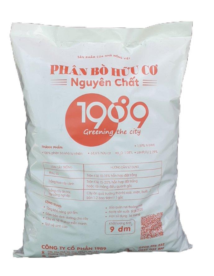 Phân Bò Hoai 1989 - Phân Bò Hữu Cơ