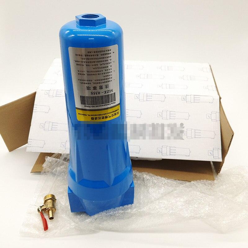 bình lọc tinh máy nén khí dùng với lõi lọc khí tách dầu