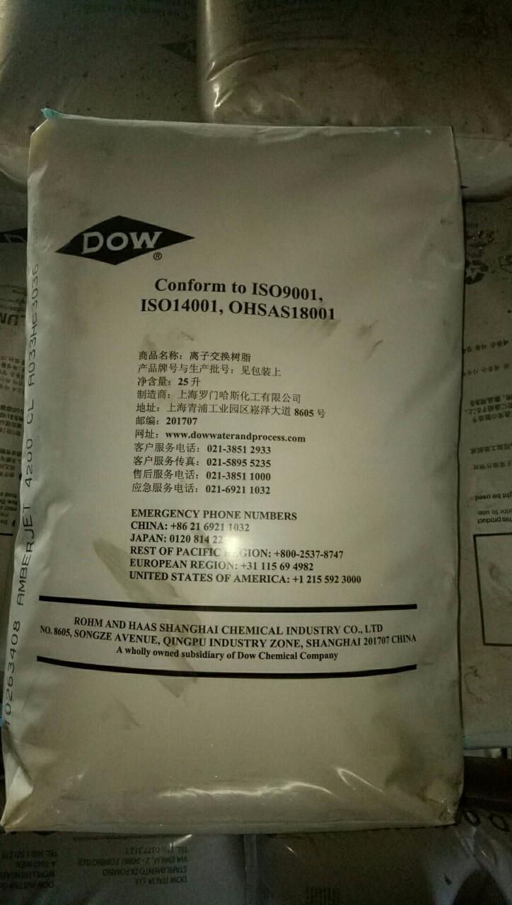 Hạt Nhưa Dow Amberjet 4200Cl Xuất Xứ TQ