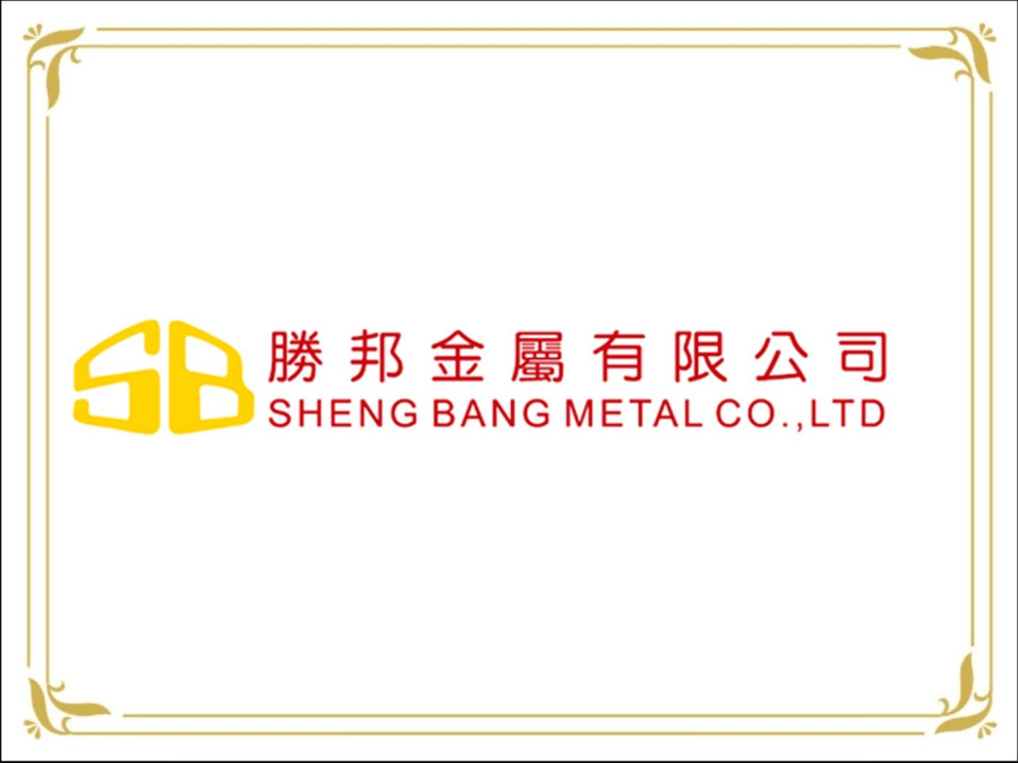SHENG BANG METAL CO.,LTD