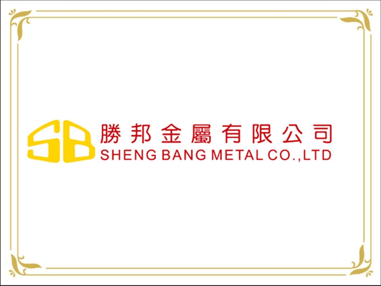 SHENG BANG METAL CO.,LTD